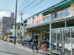いっぷく茶屋があるコープ小幡店