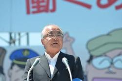▲主催者挨拶:古賀伸明連合会長