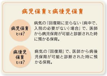 com_c_201310_04