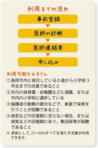 com_c_201310_05