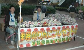 ▲津軽保健生協の模擬店