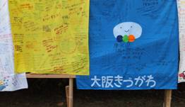 ▲(左)香川医療生協(右)大阪きづがわ生協