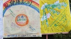 ▲(左)神戸医療生協 (右)医療生協かわち野