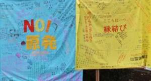 ▲(左) 福島医療生協   (右)出雲医療生協