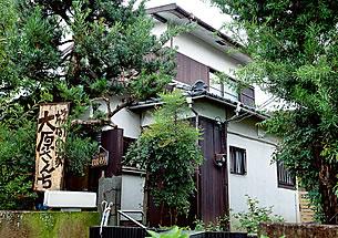 東京西部保健生協