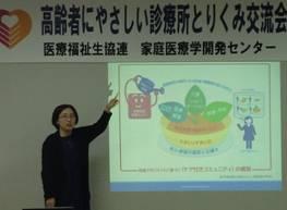 ▲講師:増山由紀子医師(大井協同診療所/医療生協さいたま)