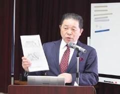 ▲基調報告:藤谷惠三専務理事