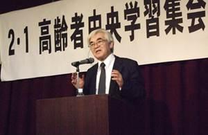 ▲学習講演:二宮 厚美神戸大学名誉教授