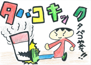 ▲最優秀作品:菊地海音さん