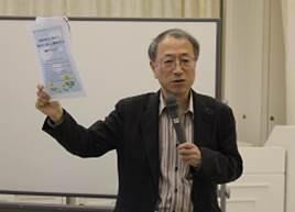 ▲学習講演:宮田育治専務理事