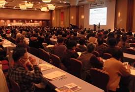 ▲第10回健康づくり学会(3月開催)