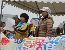 ▲福島県の避難家族からの訴え