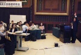 ▲講演中の藤谷副会長(右端)