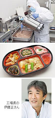 工場長の伊藤正さん
