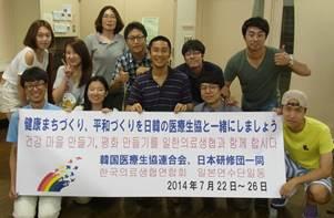 ▲根津診療所にて(前列中央:今藤医師)