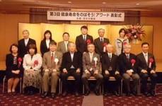 ▲表彰式(前列・右から2人目:羽賀正人理事長)