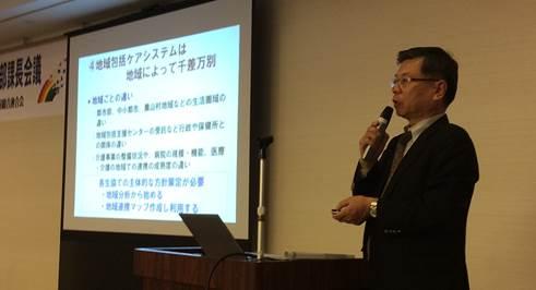 ▲基調報告する木村 高清常任理事