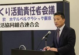▲基調報告:馬場 康彰委員長