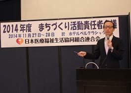 ▲講演:東久保 浩喜専務理事