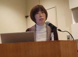 ▲講演②:西東 秀子室長
