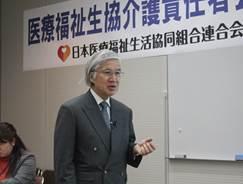 ▲ 田中 滋名誉教授