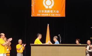 ▲「大会旗」引継:富山から次期開催地・和歌山に