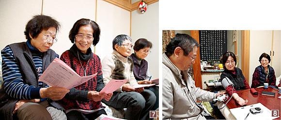 家庭で開く気軽に集まれる班会
