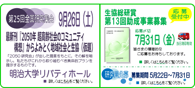 20150717_6