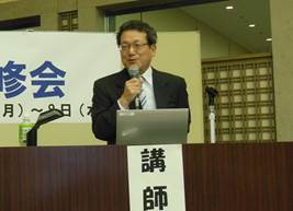 ▲藤原 高明 会長理事