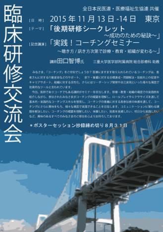☆案内チラシ(PDFファイル)