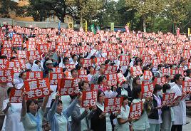 3500名が集結した会場の様子