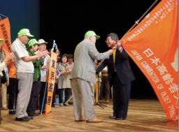 ▲和歌山県から東京(次回開催地)へバトンタッチ