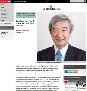 ▲Co-operative News(協同組合ニュース)のHP