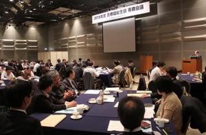 専務会議報告5
