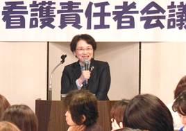 ▲佐藤 美穂子常務理事