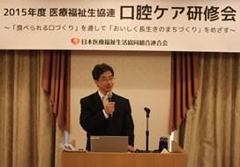 ▲基調報告:中澤 桂一郎委員長