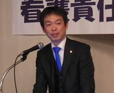 ▲渡邊 一郎 社会保険労務士