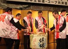 ▲鏡開きをする藤原高明代表理事会長理事(右端)