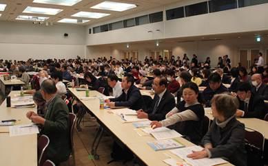 ▲約300名が参加した会場の様子