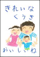 ▲吉田 芽生さんの作品