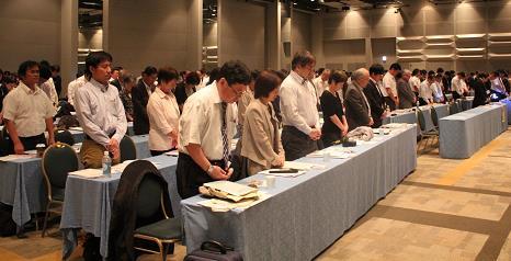 ▲熊本地震の犠牲者に黙とうをささげました