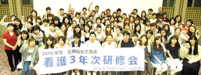 ▲参加者による記念撮影