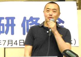 ▲和田 浄史医師