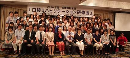 ▲終了後の記念撮影(前列中央加藤委員長)