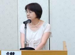 ▲佐藤 唱子 総務部長補佐