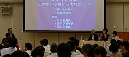 ▲シンポジウム壇上(左から):浜岡氏・毛利氏・野津氏・青山氏