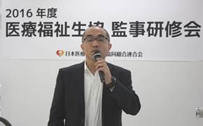 ▲講師:岡坂 充容 監事監査支援担当