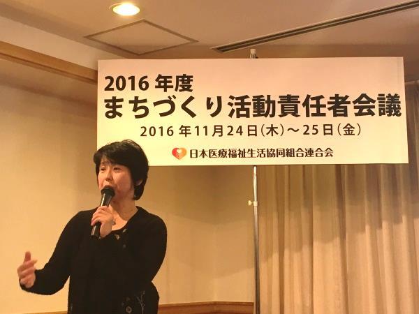 豊島子どもWAKUWAKUネットワーク 理事長栗林知絵子氏