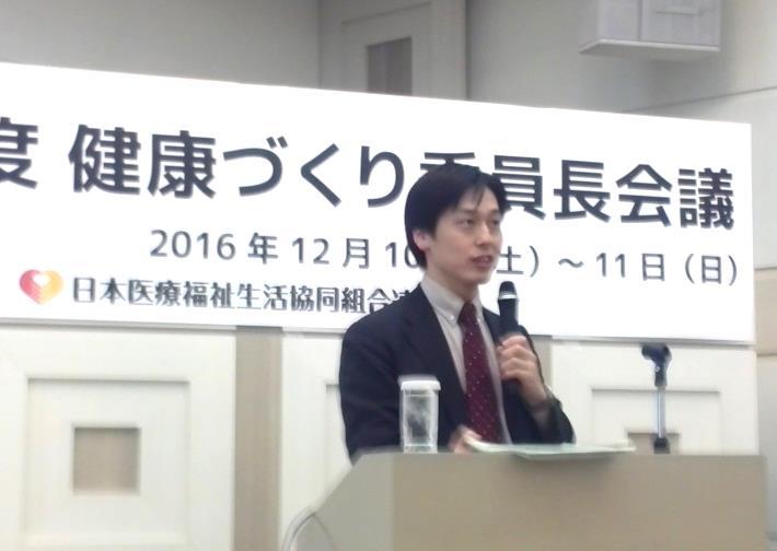 ▲東京大学大学院医学系研究科  准教授 近藤尚己氏